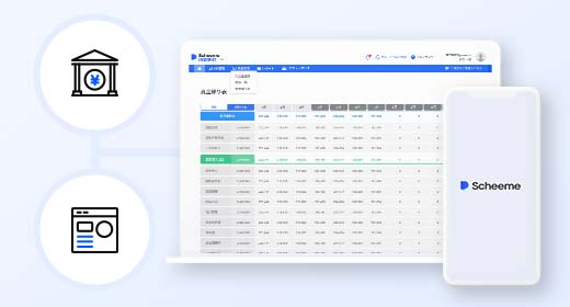 事業計画の進捗確認は会計ソフト連携で自動化